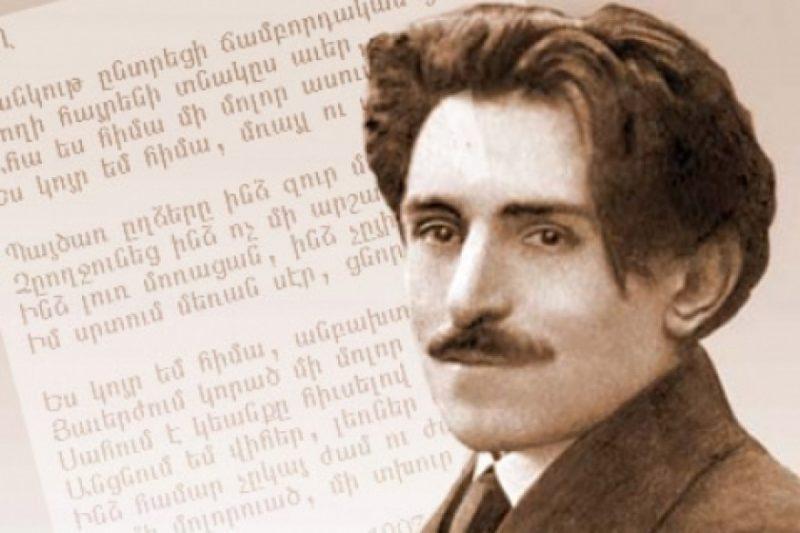 Այսօր Վահան Տերյանի ծննդյան օրն է․ մանրամասներ բանաստեղծի անձնական կյանքից