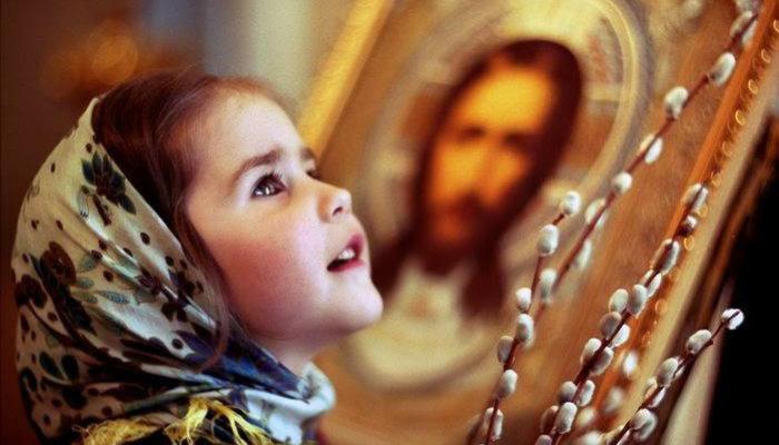 Երեխաների ամենօրյա աղոթք. Տե'ր, շնորհի'ր, որ միշտ խոնարհ լինեմ, բարի ու մաքուր՝ խորհուրդներով, խոսքով և գործով
