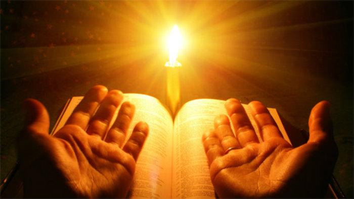 Աղոթք խնդրանքների կատարման. Բարերար և բազումողորմ Աստված, ամբողջ սրտով ծնկի եկած աղաչում ենք ու Քո գթությունն ենք խնդրում