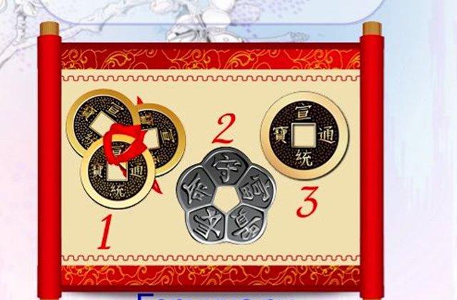 Թեստ. Ընտրեք երջանկության լեգենդար խորհրդանիշներից մեկը՝ չինական մանրադրամը, ու ճշգրտեք ձեր ենթագիտակցային ցանկությունները