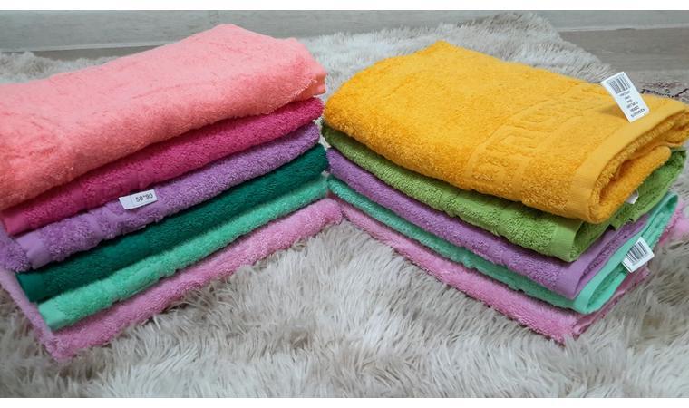 Սրբիչները  պետք  էլվանալ այս  եղանակով և նրանք նոր տեսք կունենան