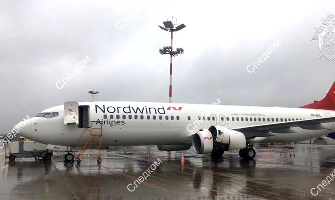 """Լացում ու ծիծաղում էին՝ """"Մոսկվա-Երեւան"""" ինքնաթիռի ուղեւորը արտակարգ պատահարի վայրից հեռարձակումներ էր կատարում"""