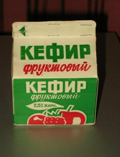 ԽՍՀՄ-ից լավագույն եւ անզուգական որակի սննդի ընտրանին, քա՞նի հոգի կհիշեն , իսկ գուցե ոմանք կարոտե՞ն