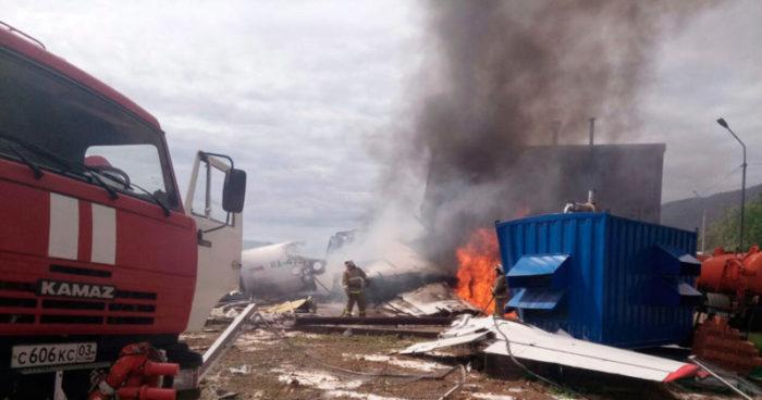 Տեսանյութ Նիժնեանգարսկի օդանավակայանում վթարի ենթարկված Ан-24-ի սրահից