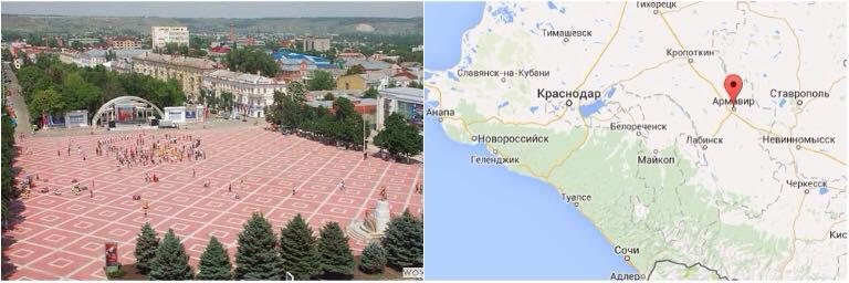 7 վայրեր աշխարհում, որոնք անվանվել են Հայաստանի պատվին