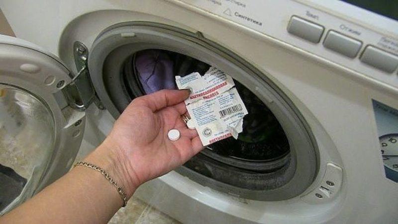 Նա գցեց լվացքի մեքենայի մեջ 1 ասպիրինի հաբ․ Արդյունքները այնքան զարմացնող են, որ դուք հաստատ կցանկանաք փորձել այն