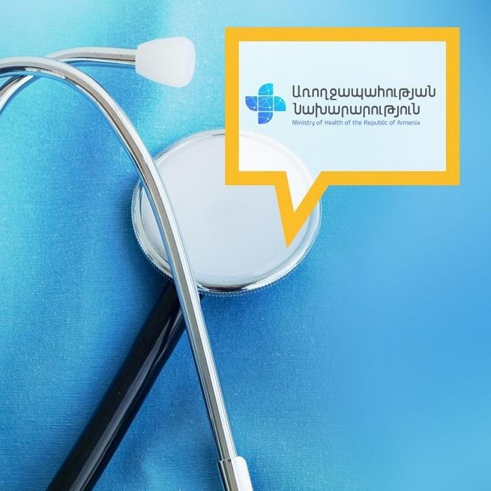 «Նորք» ինֆեկցիոն հիվանդանոցն այսուհետ սպասարկելու է միայն կորոնավիրուսային հիվանդության կասկածով և հաստատված պացիենտներին