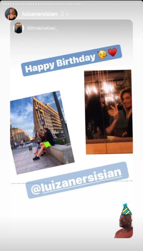 Այսօր Լուիզա Ներսիսյանի ծննդյան օրն է․ տեսեք՝ ինչ շնորհավորանքներ է ստացել նա