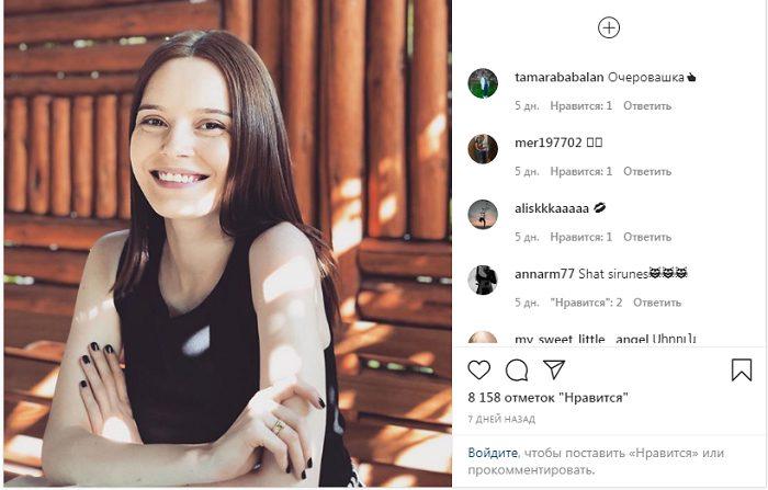 Շուշաննա Թովմասյանը նոր լուսանկար ու գրառում է հրապարակել՝ գեղեցիկ, հմայիչ կերպարում