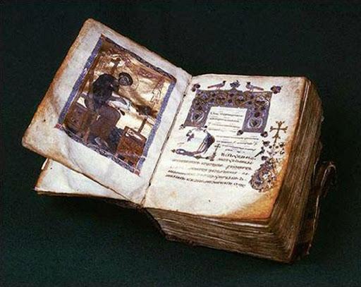Հրաշք գիրք «Նարեկ»-ը, որ բուժում է մարմինն ու հոգին. Աստծո անգին նվերը մարդկանց