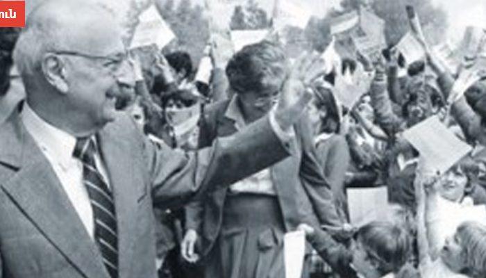 Մեծանուն բարերար Ալեք Մանուկյանի թոռնուհին երեք միլիոն ԱՄՆ դոլլոր է նվիրաբերել Հայաստան հիմնադրամին