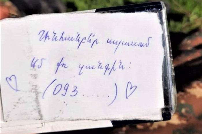 Ծխախոտի տուփին գրված անծանոթուհու նամակը փրկել է զինվորի կյանքը. մի սիրո հուզիչ պատմություն